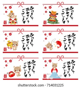 Dog New Year's cards set