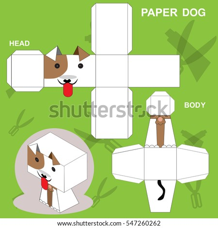 Dog Paper Craft Template Stock Vector Royalty Free 547260262