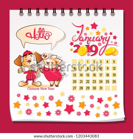calendar 2019 for the month of january good