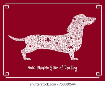 Dog silhouette with snowflakes. 2018 - Chinese Year of the Dog.  Vector illustration.
