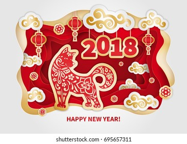 Dog is a symbol of the 2018 Chinese New Year. Paper cut art. Design for greeting cards, calendars, banners, posters, invitations.