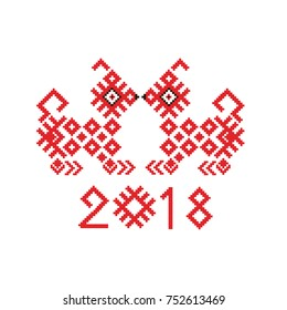 A dog from the traditional Belorussian  and Russian ornament symbol of the New Year and font.