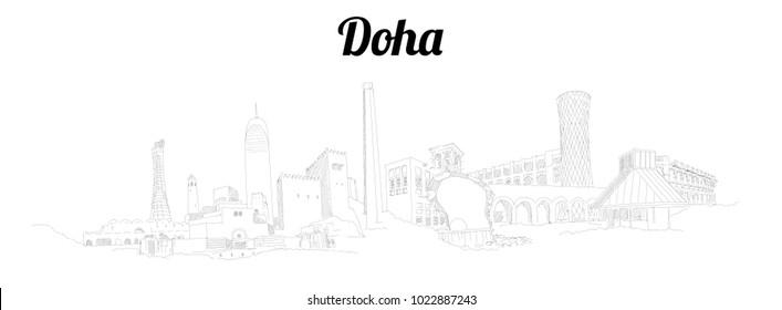 DOHA city hand drawing panoramic sketch illustration