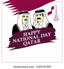 Doha - December 18, 2018. Happy National Day Qatar. 18 December. Vector Logo Illustration.