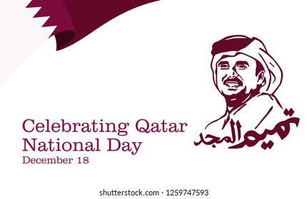 Doha - December 18, 2018: National Day of Qatar. Arabic Translation: Tamim The Glorious. Vector Logo Illustration.