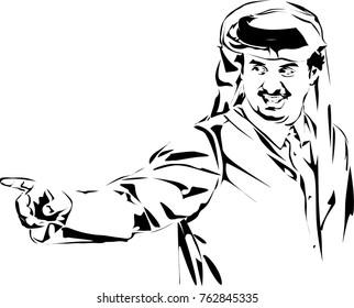 DOHA, QATAR - NOVEMBER 26: Emir of Qatar Sheikh Tamim Bin Hamad Al-Thani - 2017. Doha, Qatar, Middle-East.