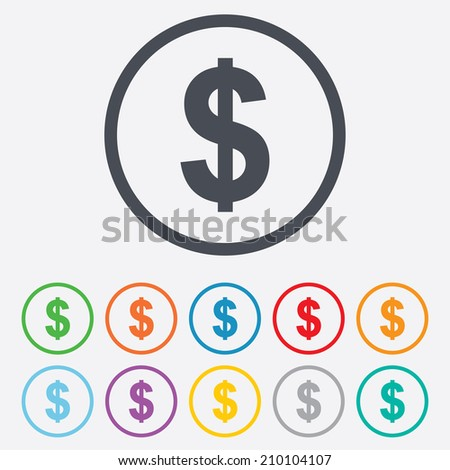 Dollars Sign Icon Usd Currency Symbol Stock Vector Royalty Free