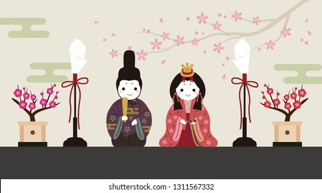 Doll's Festival, cute standing doll illustration with floral background