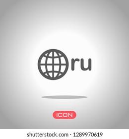 domain of Russia, globe and ru. Icon under spotlight. Gray background