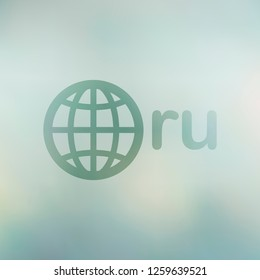 domain of Russia, globe and ru. Transparent symbol on soft blurred background