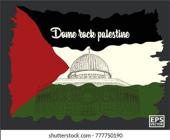 dome rock palestine hand drawn sketch isolated