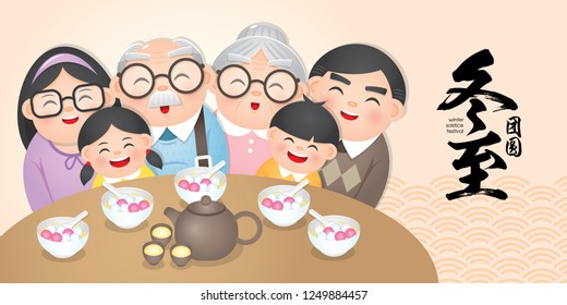 Dong Zhi means winter solstice festival. TangYuan (sweet dumplings) serve with soup. Chinese cuisine with happy family reunion vector illustration.