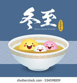 Dong Zhi means winter solstice festival, 24 solar term in chinese lunar calendars. Cute cartoon TangYuan (sweet dumplings) family. Chinese cuisine vector illustration.
