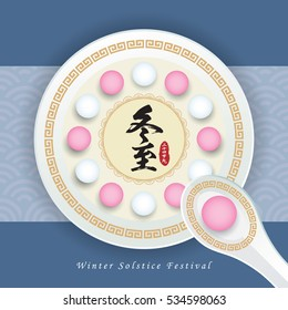 Dong Zhi means winter solstice festival, 24 solar term in chinese lunar calendars. TangYuan (sweet dumplings) with spoon. Chinese cuisine vector illustration.