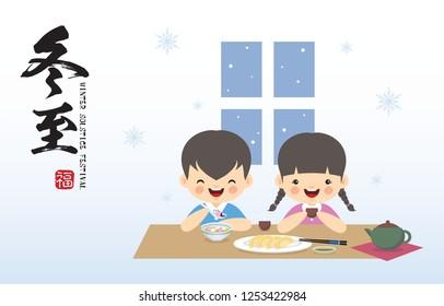Dong Zhi - Winter Solstice Festival. Cute cartoon girl & boy enjoying sweet dumpling soup & dumplings with tea. (caption: winter solstice festival, blessing)