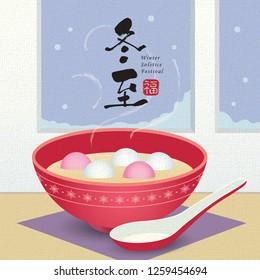 Dong Zhi - Winter Solstice Festival.  Tang Yuan (sweet dumpling soup) in flat vector illustration. (caption: winter solstice festival, blessing)