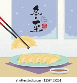 Dong Zhi - Winter Solstice Festival. Jiao Zi (dumplings) with sauce in flat vector illustration. (caption: winter solstice festival, blessing)