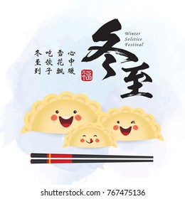 Dong Zhi - Winter Solstice Festival. Cute cartoon Jiao Zi (dumplings) family with chopsticks on blue background. (caption: Let's enjoy Jiao Zi together during the festival, blessing)