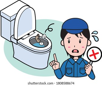 Don't throw the trash in the Western toilet
