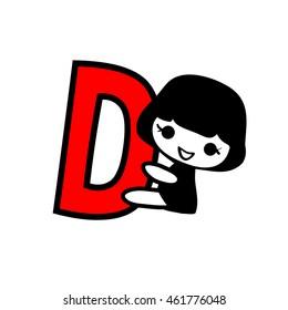 Doodle Alphabet hand drawn letter D