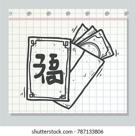 Angpow imagens fotos e vetores stock shutterstock doodle angpow angpow is gifts presented weddings or holidays such as chinese new year ccuart Gallery