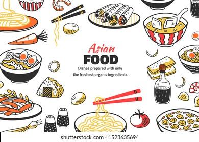 Ilustraciones Imagenes Y Vectores De Stock Sobre Cocina Japonesa