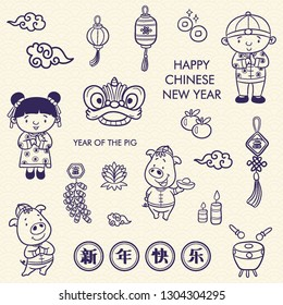 """doodle cartoon chinese new year, chinese font character is mean """" happy chinese new year """" and """" lucrative """""""