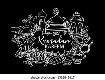 Doodle element Ramadan Kareem set