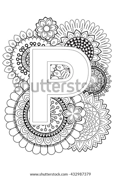Doodle Floral Letters Coloring Book Adult Stock Vector (Royalty Free)  432987379
