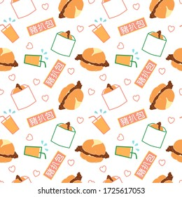 Doodle pork chop bun seamless pattern background with milk tea and hearts. Cartoon hand drawn Macau or Macao food and Asian food background. Letters with 豬扒包 means pork chop bun in Cantonese.