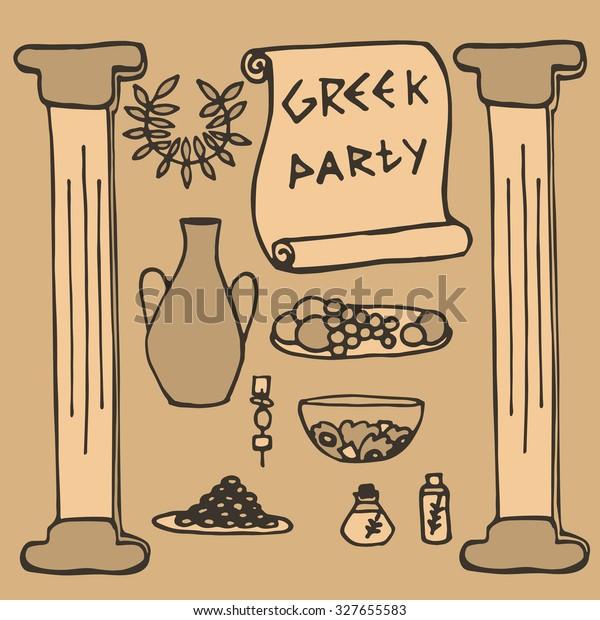 Doodle Set Ancient Greek Party Ideas Stock Vector Royalty