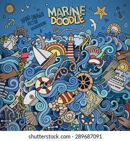 Doodles abstract decorative marine nautical vector border