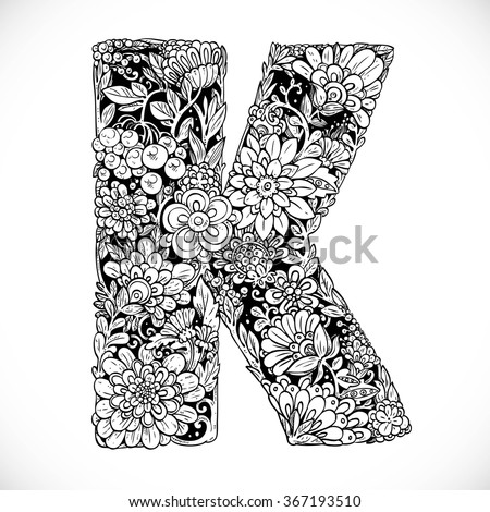 Doodles Font Ornamental Flowers Letter K Stock Vector Royalty Free