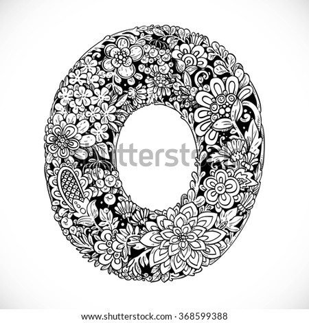 Doodles Font Ornamental Flowers Letter O Stock Vector Royalty Free