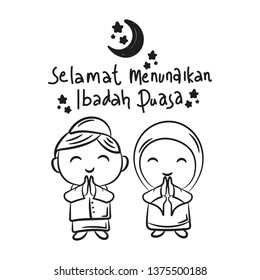 Doodle-style Ramadan greeting cards in Indonesian. A pair of small children is praying for Ramadan
