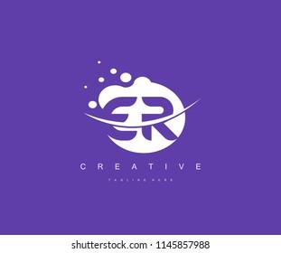 Dots Abstract ER Letter Swoosh Logo Design