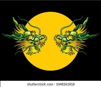 double green dragon heads