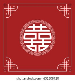 double happiness Chinese character for greeting card and decoration in wedding ceremony with Chinese square frame on red background