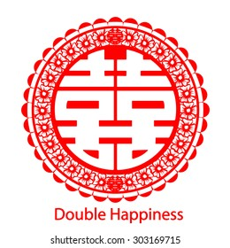 Double Happiness Chinese paper art for decoration wedding event.