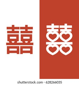 Double happiness sign and symbol of Chinese alphabet in square shape and heart shape commonly use for decoration in married ceremony of couple , meaning bless the lover happy, flat design vector