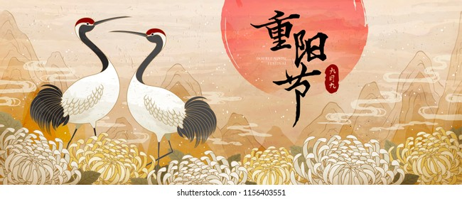 Double ninth festival banner written in Chinese calligraphy with red crowned crane and chrysanthemum element in graceful style