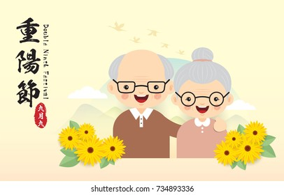 Double Ninth Festival illustration. Cartoon old man and woman with chrysanthemum. (caption: Chong Yang festival, 9th of September)