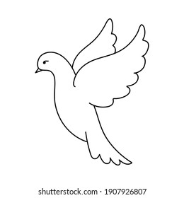 Dove. Bird of love. Valentine's Day. Vector hand drawn illustration. For greeting card, sticker, holiday design, poster, flyer.