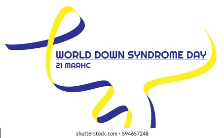 Down syndrome ribbon. Vector blue and yellow awareness long ribbon on a white  background. Emblem of World Down Syndrome Day concept 21 of March