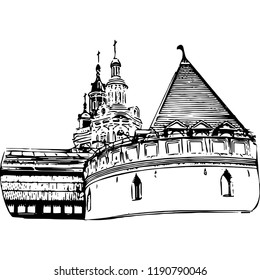 Downtown of Moscow (vector)