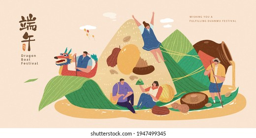 Dragon boat festival banner. Asian people doing various activities at rice dumplings. Concept of celebrating the holiday and enjoying zongzi. Duanwu holiday written in Chinese.