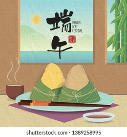 Dragon boat festival or Duan Wu festival vector illustration. Chinese rice dumplings with chopstick, hot tea, bamboo tree and beautiful landscape. (caption: Dragon boat festival, 5th of may)