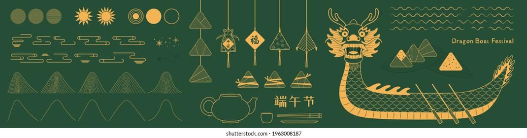 Dragon Boat Festival gold elements set, zongzi dumplings, sachets, text Safe, Fortune, clouds, mountains, waves, Chinese text Dragon Boat Festival. Isolated on green. Vector illustration. Line art