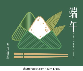 Dragon boat festival greeting card template. Symbol of rice dumpling and chopstick isolated on green background. (translation: dragon boat festival, 5th may chinese calendar)