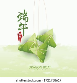 Dragon Boat Festival illustration. Chinese text means let's celebrate the dragon boat festival